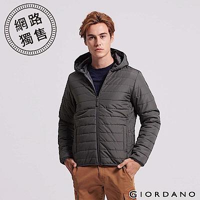 GIORDANO 男裝輕量修身連帽鋪棉外套-05 深影灰