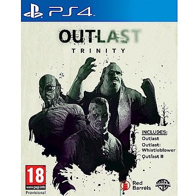 絕命精神病院:三重包 Outlast Trinity -PS4 中英文歐版