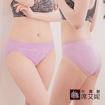 席艾妮SHIANEY 台灣製造 超彈力低腰舒適內褲 可愛蝴蝶結布面