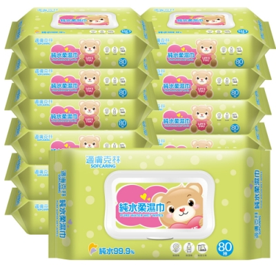 適膚克林 純水柔濕巾附蓋80抽x24包/箱