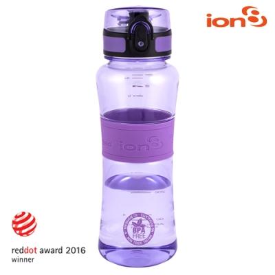 ION8 Ultimate運動休閒水壺I8550【Purple紫】