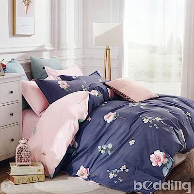 BEDDING-100%棉雙人8X7尺薄式被套-花露凝香