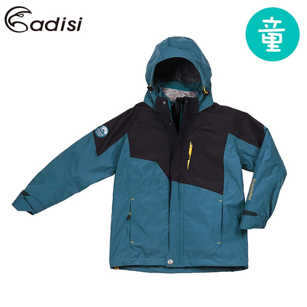 ADISI 童二件式防水透氣保暖外套(內件刷毛)AJ1821012【海藍】