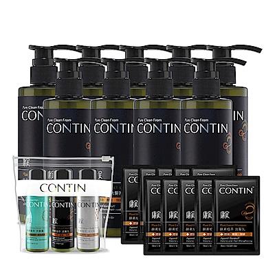 CONTIN康定 超值20件組(酵素植萃洗髮乳*9+酵素植萃旅行組*1+試用包*10