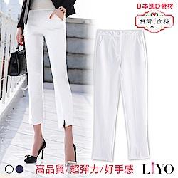 LIYO理優-MIT顯瘦褲管開衩提臀美腿鬆緊彈力OL西裝褲 E821011
