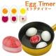 kiret 日本 EggTimer 煮蛋計時器-熟度控制器 溏心蛋 糖心蛋 DIY product thumbnail 1