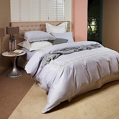 寬庭-VENEZIA│Amalfi阿瑪菲-加大進口精梳棉蕾絲緞織寢飾四件組(淺銀灰)
