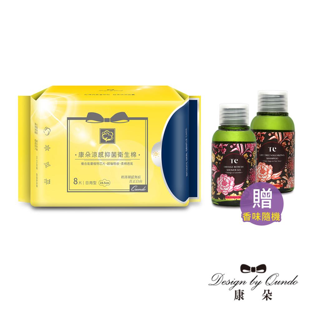 QUNDO 康朵 涼感抑菌衛生棉-日用/夜用(贈 TC沐浴露/洗髮精75ml) product image 1