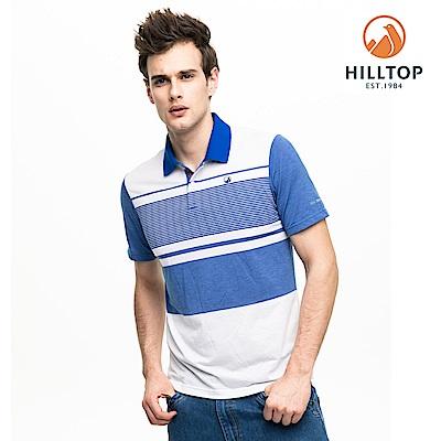 【hilltop山頂鳥】男款吸濕快乾抗菌抗UVpolo衫S14MH0藍/ 白
