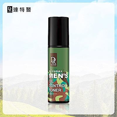 Dr.Hsieh 男士控油爽膚水120ml