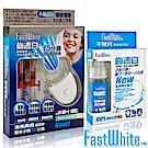 FastWhite齒速白 冷光牙齒美白系統+牙齒美白清潔雙效慕斯