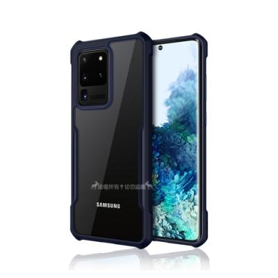 XUNDD 簡約工業風 Samsung Galaxy S20 Ultra 清透防摔手機殼(深海藍)