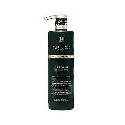 ReneFurterer萊法耶(荷那法蕊) 極緻賦活角蛋白髮浴(原雪亞脂)600ML