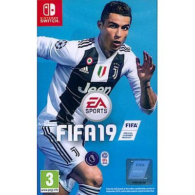 國際足盟大賽 19 FIFA 19 - NS Switch 英日文歐版