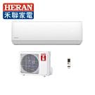 HERAN禾聯 2-4坪 R32 變頻一對一冷暖空調 HI-GF23H/HO-GF23H
