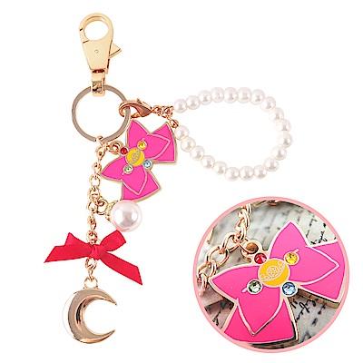 美少女戰士 月光蝴蝶結鑰匙圈 掛飾 吊飾_珍珠
