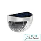 Time Leisure(2入)戶外防水太陽能庭院照明壁燈 半圓白色款
