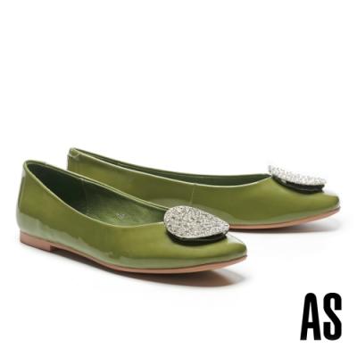 平底鞋 AS 復古時尚晶鑽圓釦全真皮方頭平底鞋-綠