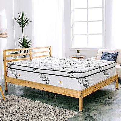 AVIS 艾維斯 絶色媚影舒柔乳膠三線硬式獨立筒床墊-雙人加大6尺