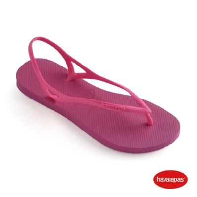 Havaianas 哈瓦仕 拖鞋 涼鞋 巴西 女鞋 潮流粉 4145746-5784W Sunny ǁ