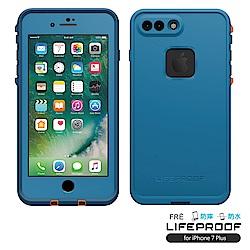 LIFEPROOF iPhone 7+ 專用 防水防雪防震防泥超強保護殼-FRE(海洋藍)