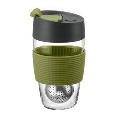 【PO:Selected】丹麥磁吸濾球魔力杯10oz (墨綠)