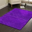 范登伯格 - 水之舞 進口地毯 - 紫 (200x290cm)