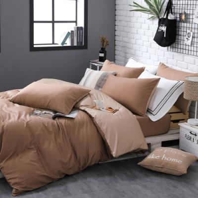 OLIVIA  咖啡X可可米 加大雙人床包被套四件組 200織精梳純棉 台灣製