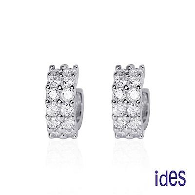 ides愛蒂思 時尚輕珠寶晶鑽耳環/自信(C圈式)