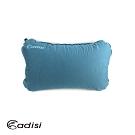 ADISI 不規則型自動充氣枕頭PI-103R(13
