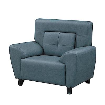 綠活居 夏納羅時尚貓抓皮革單人座沙發椅-98x82x98免組