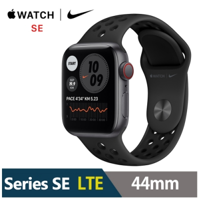 Apple Watch Nike+SE 44mm 鋁金屬錶殼配運動錶帶(GPS+Cellular版)