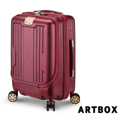 【ARTBOX】城市序曲  20吋海關鎖商務款胖胖行李箱(鋼鐵紅)