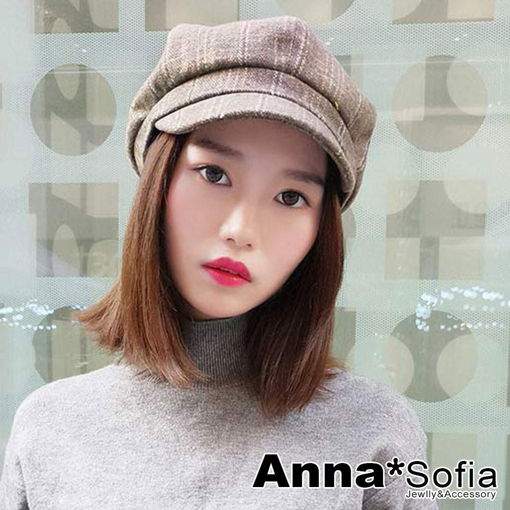 【2件69折】AnnaSofia 復古線格絨面 混棉報童帽貝蕾帽(褐咖系)