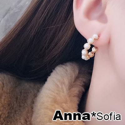 【3件5折】AnnaSofia 花邊巧珠C圈 925銀針耳針耳環(金系)