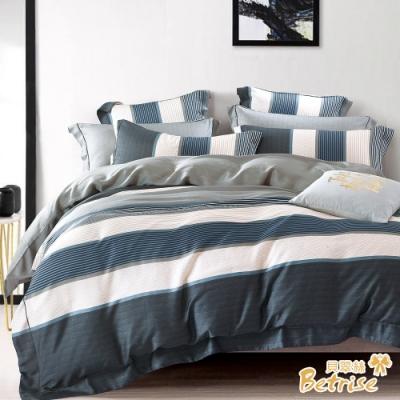 Betrise夜間巡遊  加大-植萃系列100%奧地利天絲四件式兩用被床包組