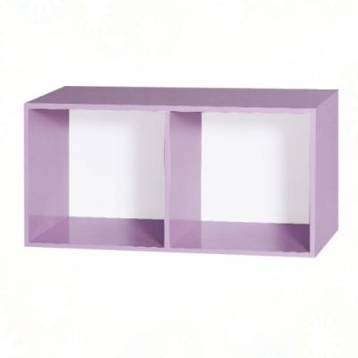 文創集 雷蒙 環保2.7尺南亞塑鋼開放式置物櫃/收納櫃-80.8x40x40.4cm免組