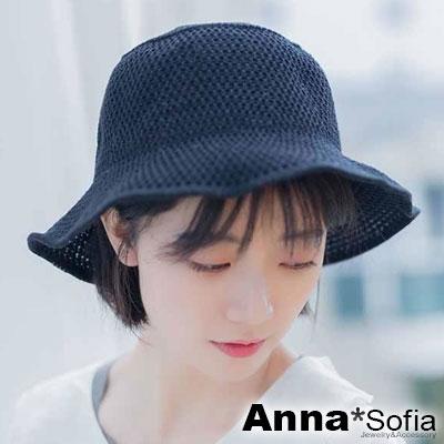 AnnaSofia 單色線織平頂 軟式遮陽防曬漁夫帽盆帽(酷黑系)