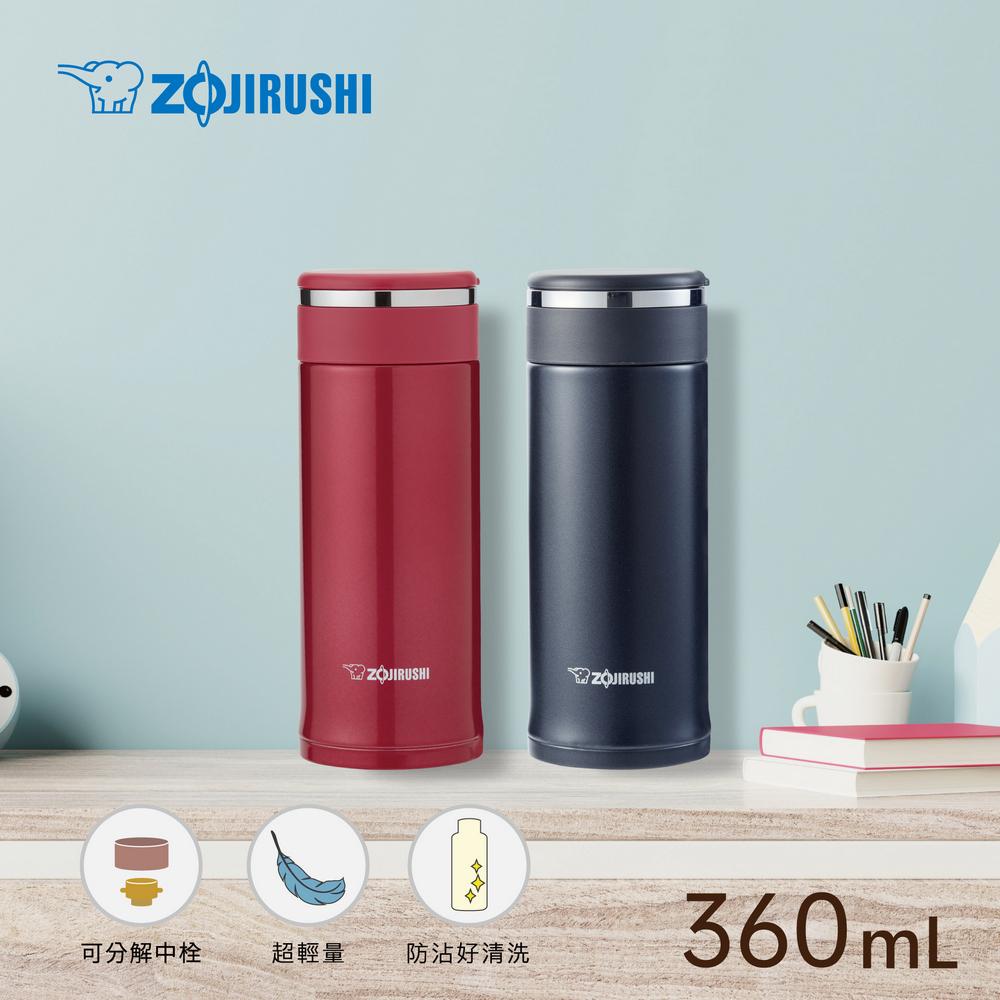 象印*0.36L*可分解杯蓋不鏽鋼真空保溫杯(SM-JE36) product image 1