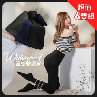 [時時樂限定](6雙組)80D輕薄暖防潑水保暖褲襪BeautyFocus