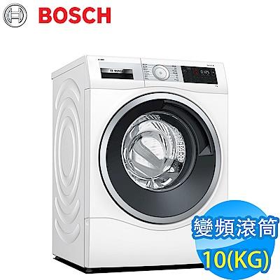 BOSCH博世 10KG i-DOS智慧變頻滾筒洗脫洗衣機 WAU28640TC 110V