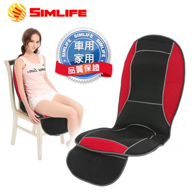 【SimLife】四季涼風車用家用按摩椅墊