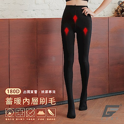 GIAT台灣製彈力刷毛保暖褲襪(M-XL)-團