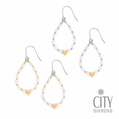 City Diamond 引雅《雪星》系列 天然米粒珍珠星圈耳環 雪國の微飾品(獨家設計款)