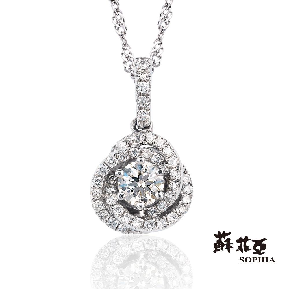 蘇菲亞 SOPHIA - 艾芙羅狄 0.30克拉 FVVS1鑽石項鍊