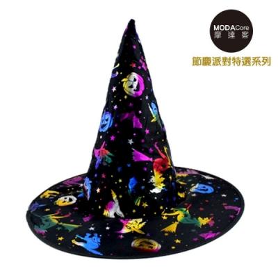 摩達客 萬聖聖誕派對 魔法炫色彩光黑巫師帽
