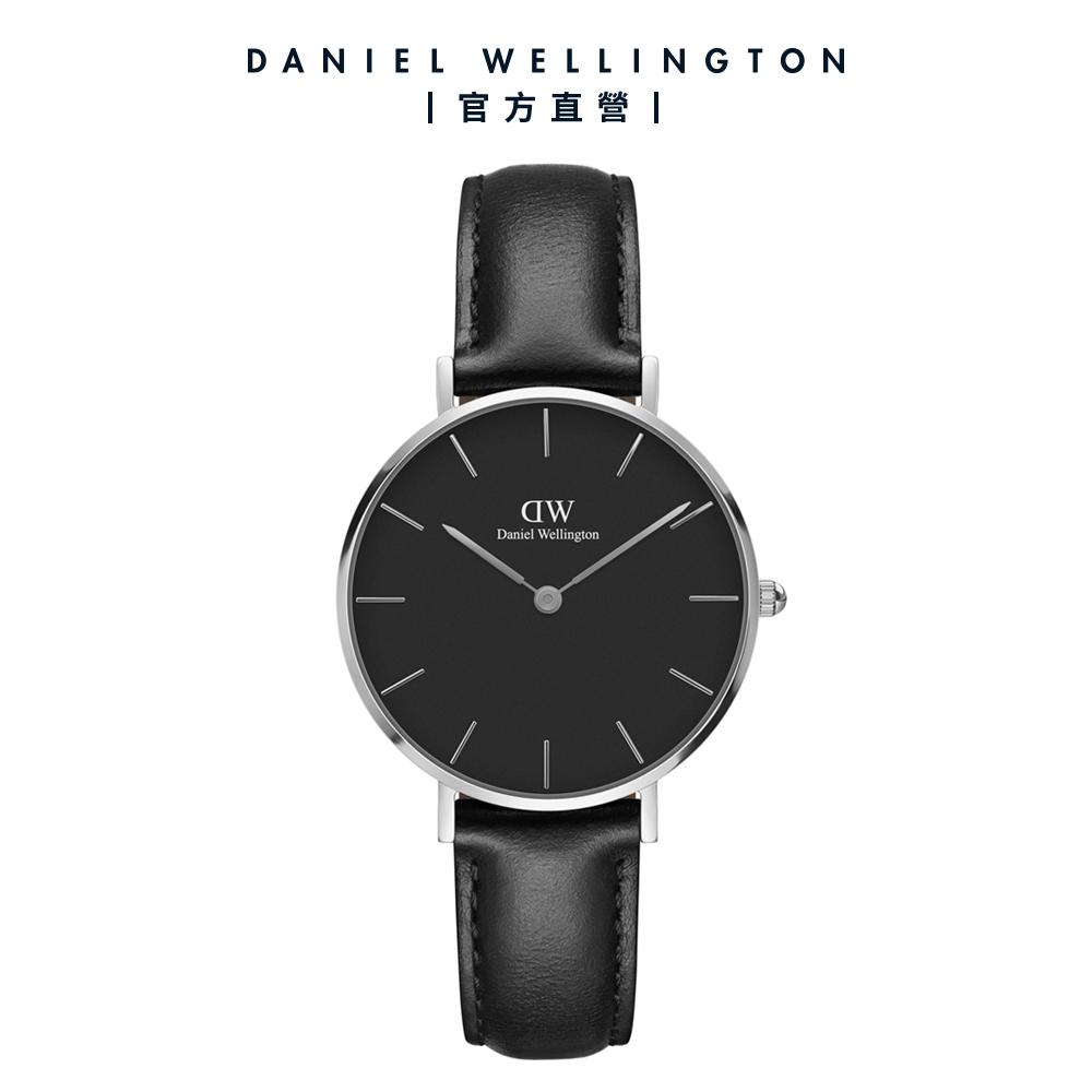 【Daniel Wellington】官方直營 Petite Sheffield 32mm爵士黑真皮皮革錶 DW手錶