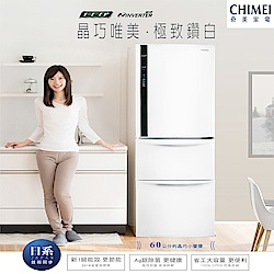 CHIMEI奇美 385L 1級變頻3門電冰箱 UR-P38VC1