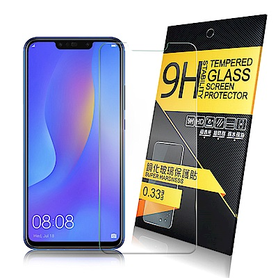 NISDA for HUAWEI nova 3/3i  鋼化9H玻璃螢幕保護貼-非滿版