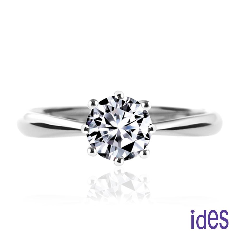 ides愛蒂思 精選一克拉E/VS1八心八箭頂級車工3EX鑽石戒指(經典八爪)